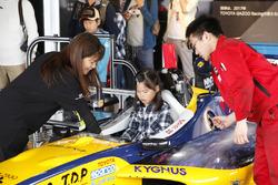 2017年TOYOTA GAZOO Racing PARK詳細発表