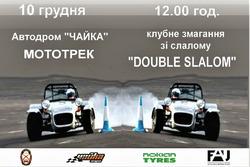 Double Slalom