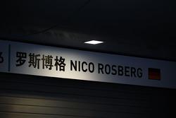 Nico Rosberg, Mercedes AMG F1 pit işareti