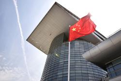 围场里的中国国旗