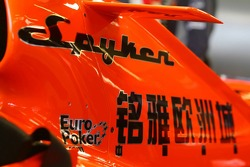 Spyker MF1 Racing engine cover