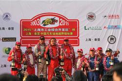 COC上海奉贤站,决赛,车手颁奖