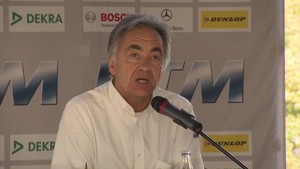 Audi DTM - Footage