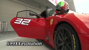 First shakedown for the 599XX fitted with the new evolution package