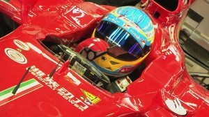 Scuderia Ferrari 2013 - Japanese GP - A track lap with Fernando Alonso