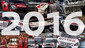 Nissan Global Motorsport 2016