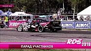Первый этап Russian Drift Series 2016 - Парад участников