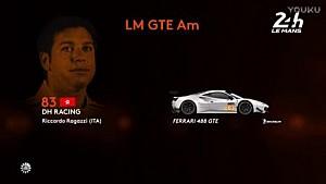 2017赛季WEC(勒芒24小时)GTE-AM组别官方参赛名单