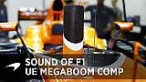 El sonido de la F1 | McLaren y una competición exclusiva