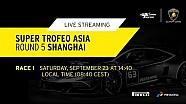 Lamborghini Super Trofeo Asia - Shanghai race 1