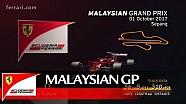تقديم جائزة ماليزيا الكبرى - سكوديريا فيراري 2017