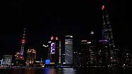 2017 WEC 6 horas de Shangai - Wec en el bund