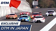 DTM meets Super GT in Japan - Best of Motegi - DTM season 2017