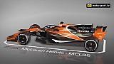 Аеродинаміка: McLaren експериментує з Halo