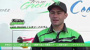 Kawasaki official rider line up for Suzuka 8h, Leon Haslam