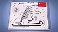 Le guide du circuit de Shanghai