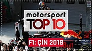 F1 TOP 10: 2018 Çin GP