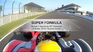 2018 SUPER FORMULA  Rd1 QF PP Onboard